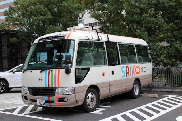 埼工大AI自動運転バス