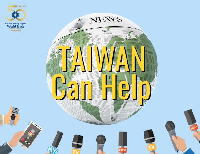 台湾貿易センターニュースレター 4回シリーズ:台湾主力産業の「いま」 第1回:工作機械・ツール関連産業編