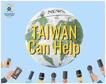 台湾エクセレンス、医療業界のキープレーヤーとしての地位を継続的に強化 -ビッグデータや新しいテクノロジーで台湾のウイルス対策を強化