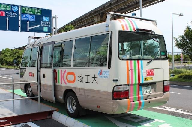 埼玉工業大学、SIP第2期自動運転の実証実験を開始