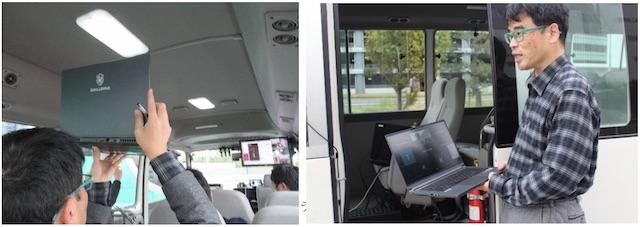 埼玉工業大学、走るオンライン・ゼミを開催