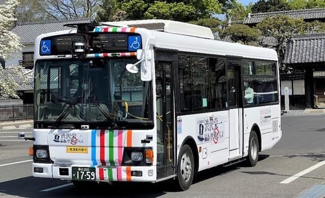 『渋沢栄一 論語の里循環バス』へ大型自動運転バスが営業運行
